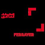 Febrayer